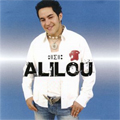 Alilou - musique KABYLE