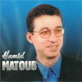 Hamid Matoub - musique KABYLE