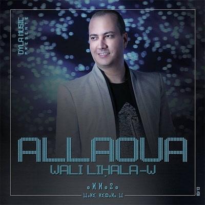 le nouvel album de mohamed allaoua 2013