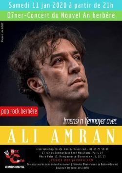 Ali Amran au Jazz Café Montparnasse pour Yennayer 2970