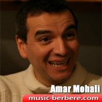 Amar Mohali