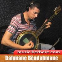 Dahmane Bendahmane
