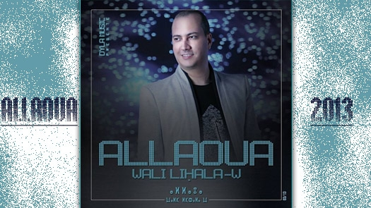 Allaoua : Wali Liḥala-w son nouvel album 2013