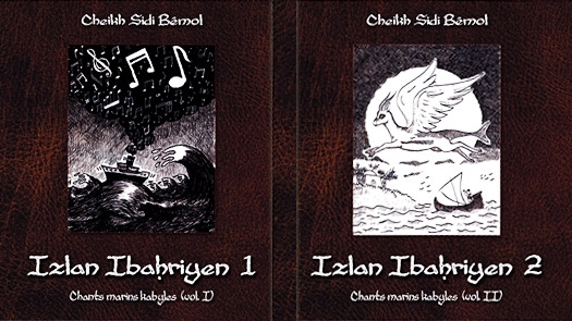 Cheikh Sidi Bémol - Izlan Ibaḥriyen - octobre 2013
