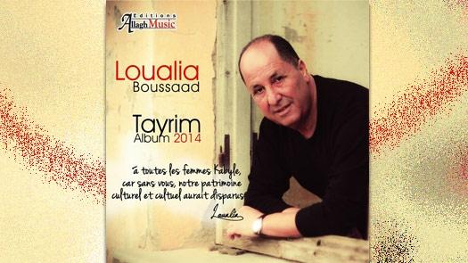 Loualia Boussaad - Tayri-m - Nouvel Album 2014