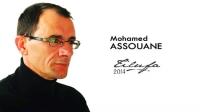 Mohamed ASSOUANE : Tilufa - Nouvel album 2014